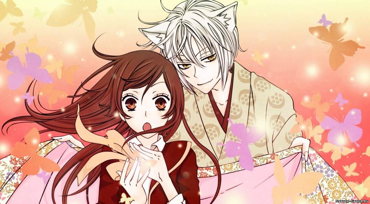 Kamisama Love