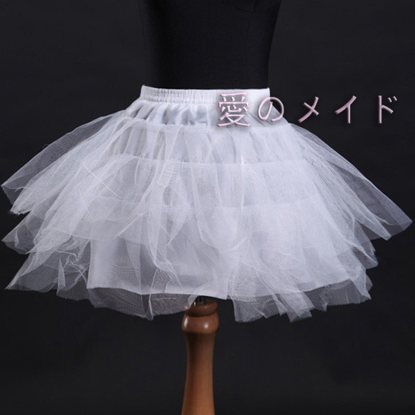maid-panniers-full-length-38cm-four-layers-hard-yarn-apron-dress-set-dress-accessories-free-size